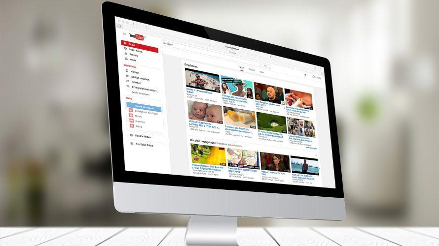 YouTubeで稼ぐ方法は顔出しNGでも可能